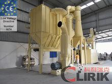 calcium carbonate micronizer price ,calcium carbonate grinding mill,calcium carbonate milling mining machine