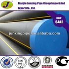 Lightweight plastic gas pipe HDPE Gas Pipes