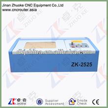 mini laser stamp machine factory price (ZK-2525)