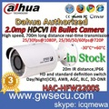 للحصول على الأسهم اقتصادية عالية الوضوح 1080p داهوا hdcvi hac-hfw2200s 2.0 ميجا بكسل كاميرا cctv ir كاميرا مراقبة تلفزيونية أمنية hdcvi