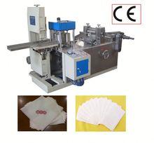 Hot selling napkin folding machine/log accumulator