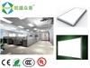 30w 34w square 300*1200mm rgb led panel light
