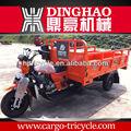 Оптовая продажа мотоциклы / lifan мотоциклы 150cc / трехколесный велосипед два передних колеса