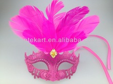 2014 new elegant design ostrich feather decoration masquerade carnival mask