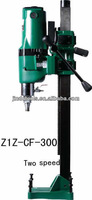 300 drilling fluids testing equipment For second uses for drilling 300mm