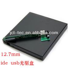External USB 2.0 slim enclosure case for CD DVD RW laptop IDE drive
