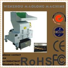 perfect small energy plastic crushing machine/wood crushing machine