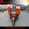 three wheel motorcycle 50cc/triciclo motorizado/electric motorcycle three wheel