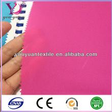 Hot Selling polyester/nylon/spandex /silk-like fabric mesh fabric
