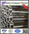 Gr2 gr5 gr7 trocador de calor de titânio tubo quadrado astm b338