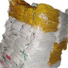 we manfuacture various pp woven bags like salt bag ,sugar bag ,fertilizer bag and other