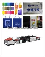 New Technical newman screen printing machines