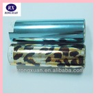 P-2078, P-3033# transfer film for leather