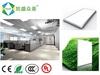 30w 38w 56w square 600*1200 mm rgb led panel light