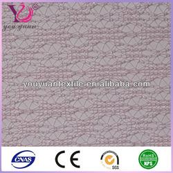 Diamond net lace Nylon/polyester guipure lace fabric