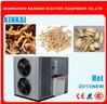 Herb drying machine, spices drying machine, tea leaves drying machine