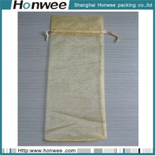 High quality portable promotional organza gift bag wholesale
