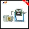 cast iron melting induction furnace