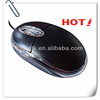 SG-LINK GW-001 2.4G best selling good design optical wired mouse