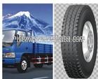 215/75r17.5 tires for trucks