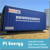 500kw solar power storage battery for 100kw solar system