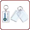 2014 personalized custom design promotional smart solid acrylic keychain