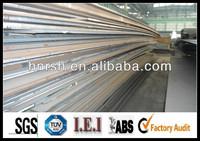 shipbuilding material