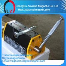 steel scrap lifting magnet for crane or excavator