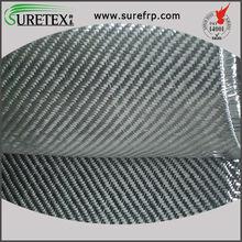 3K 200g Plain or Twill Carbon Fiber Fabric Fibre Carbone