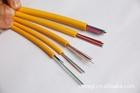 GJFJV Indoor Duplex Zipcord Fibre Optical Cable: GJFJV---- Fibre Optic Cable
