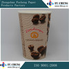 Paper Coffee Cup With Lid Disposable Coffee Cup