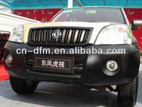 Dongfeng pickup truck sales, diesel pickup trucks,right hand drive pickup truck