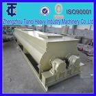 ZYQ-QZ400 china supplier mixing machine animal feed
