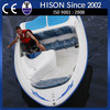 2014 Hison factory direct ship console