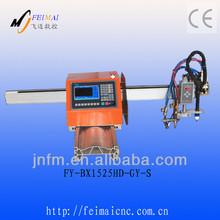FY-BX1525HD-GY-S Portable flame/plasma cutting machine/plasma metal cutting machines