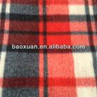 Custom Print Polar Fleece Fabric