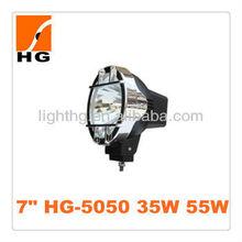 HG-5050 popular hid driving light off road 4x4 35w 55w 7inch
