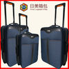 Cheap But With High Quality and Fashion Design Luggage Travel Bag