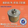 JX-B03x40 liugong Forklift hydraulic filters