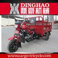 Gás motor triciclo/trikes para a venda de carros usados para venda na bélgica