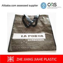 recycling eco friendly shopper bags non woven zipper pp bags