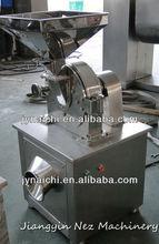 WF20 universal crusher flavor powder mill spice powder grinder galanga powder mill