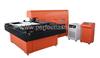 Hot sale 18mm / 20mm / 25mm MDF / Balsa / Veneer / plywood / mould / Carton / Wood carton board die cutter machine