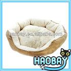 Plush Pet Bed House Dog Cat Puppy Kitten Home