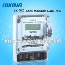 Single Phase prepaid energy Meter/electrical meter