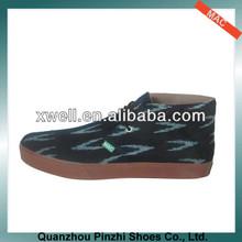 Fashionable Custom Making Shoes Men 2014