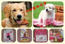 pet / pubby (dogs/ cat) training pads/ disposable pet pad