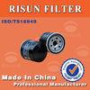 25183779 auto oil filter