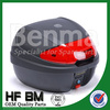 custom motorcycle rear box,manufactures for motor,high quality scooter trunk rear box used by motorcycles,and bicycle also