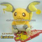 Pokemon Plush Raichu Toy japanese anime dolls